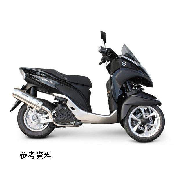 武川 コーンオーバルマフラー■政府認証■トリシティ125(SE82J)