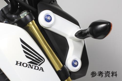武川车头灯机盖旁边彩色■蓝色GROM/MSX125