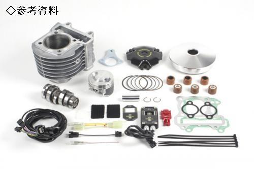 武川 ハイパーSステージボアアップキット124cc Dio110(JF31-)