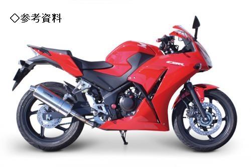 武川 パワーサイレントオーバルマフラーCBR250R ABS