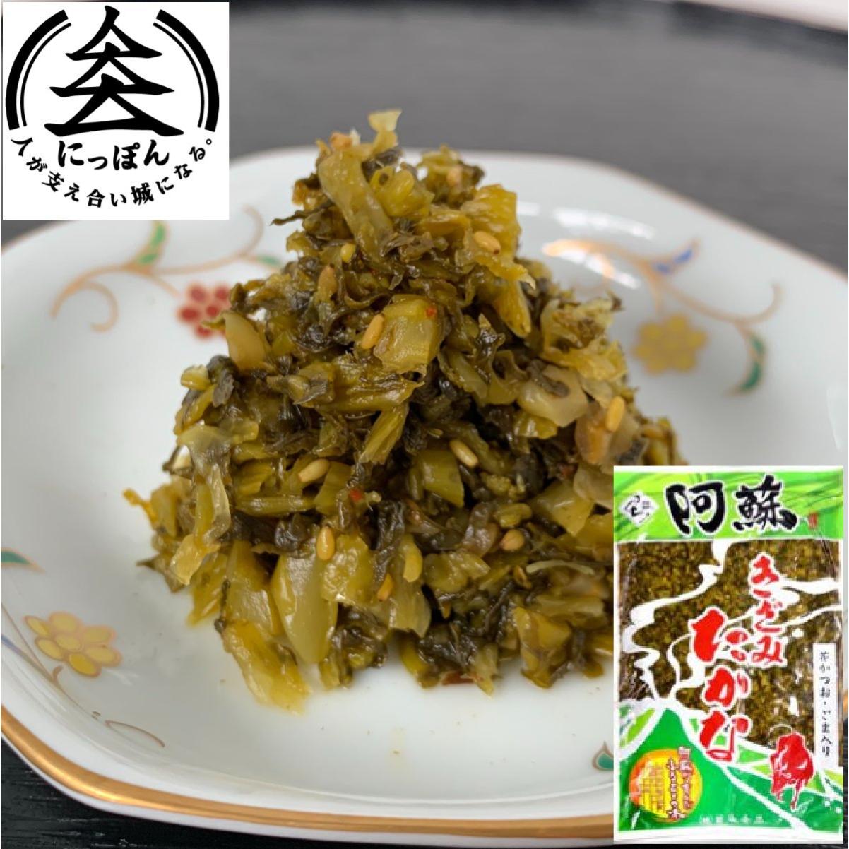 阿蘇たかなを細かく刻み、花かつおとごまをまぶした、風味豊かな一品 九州熊本の逸品 阿蘇高菜漬け きざみたかな 300g 伝統の製法にこだわり続ける阿蘇の老舗たかな菊池食品 阿蘇たかな漬け・熊本・お土産・ご当地・ご飯のお供