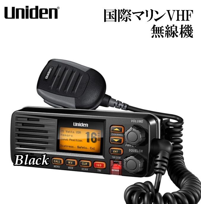 ユニデン国際マリンVHF 無線機 SOLARA 黒色 新品 即納