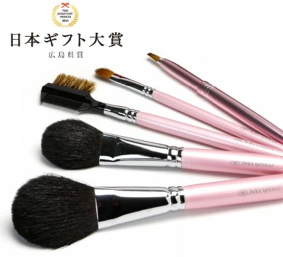 A Japanese gift award Kumano makeup