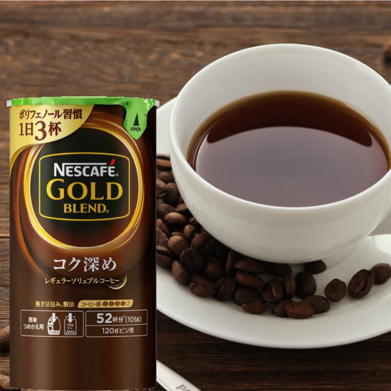ネスカフェ ゴールドブレンド コク深め 105g 激安通販ショッピング 詰め替え用 エコシステムパック お買い得品 コーヒー