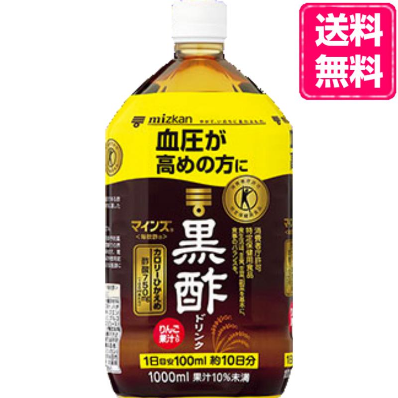 ミツカン マインズ 全品最安値に挑戦 毎飲酢 黒酢 ドリンク 6本×2箱 1L 在庫あり 12本