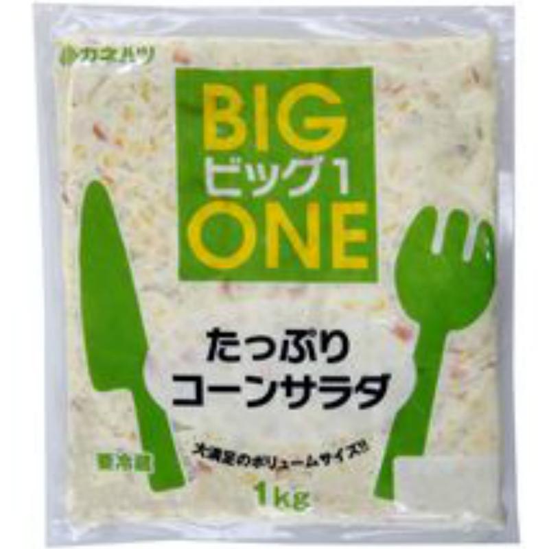 冷蔵 カネハツ スーパーSALE セール期間限定 BIG1 たっぷりコーンサラダ1kg お届けより36日前後 低廉 賞味期限 業務用