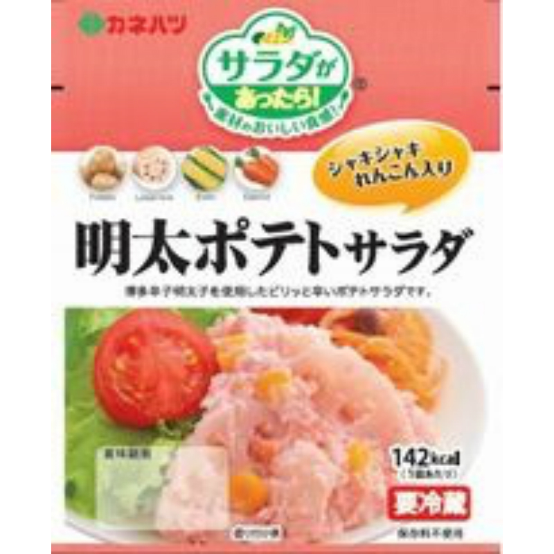 冷蔵 蔵 カネハツ ミニ 明太ポテトサラダ 特価キャンペーン 賞味期限 お届けより26日前後 75g×10袋