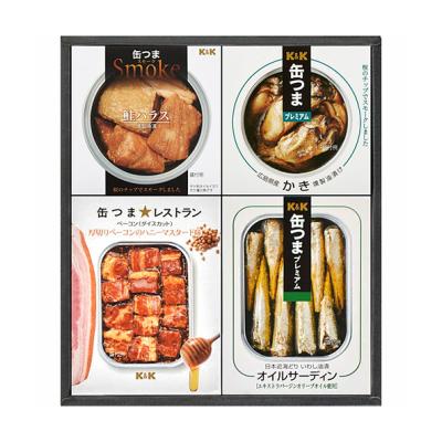 【送料無料】 K&K 缶つま プレミアム KT-200 ギフト 熨斗 包装 無料