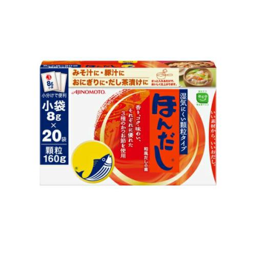 味の素 ほんだし小袋 160g (8g×20袋)×24個 ZHT