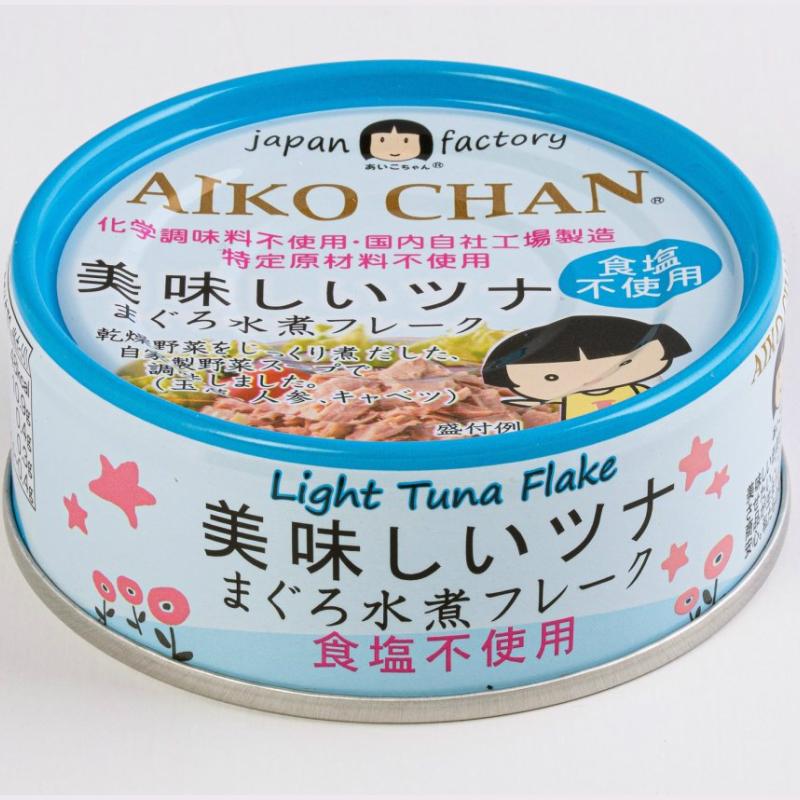 伊藤食品 美味しい ツナ 水煮 食塩不使用 24缶 をお届けする場合がございます 保証 メイルオーダー ピンク色 70g ※旧パッケージ