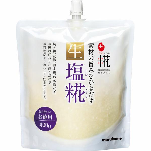 マルコメ [並行輸入品] 生塩糀 400g 通信販売 国産 お徳用 塩糀
