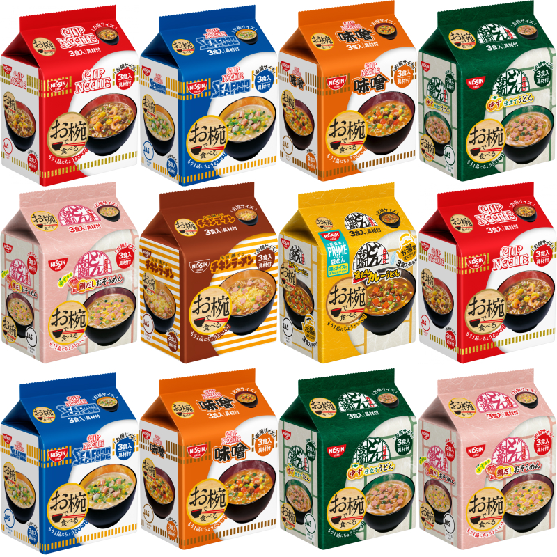 日清 お椀で食べるカップヌードル 正規品 どん兵衛 チキンラーメン 6種から選べる 3食×9袋セット 27食 商店