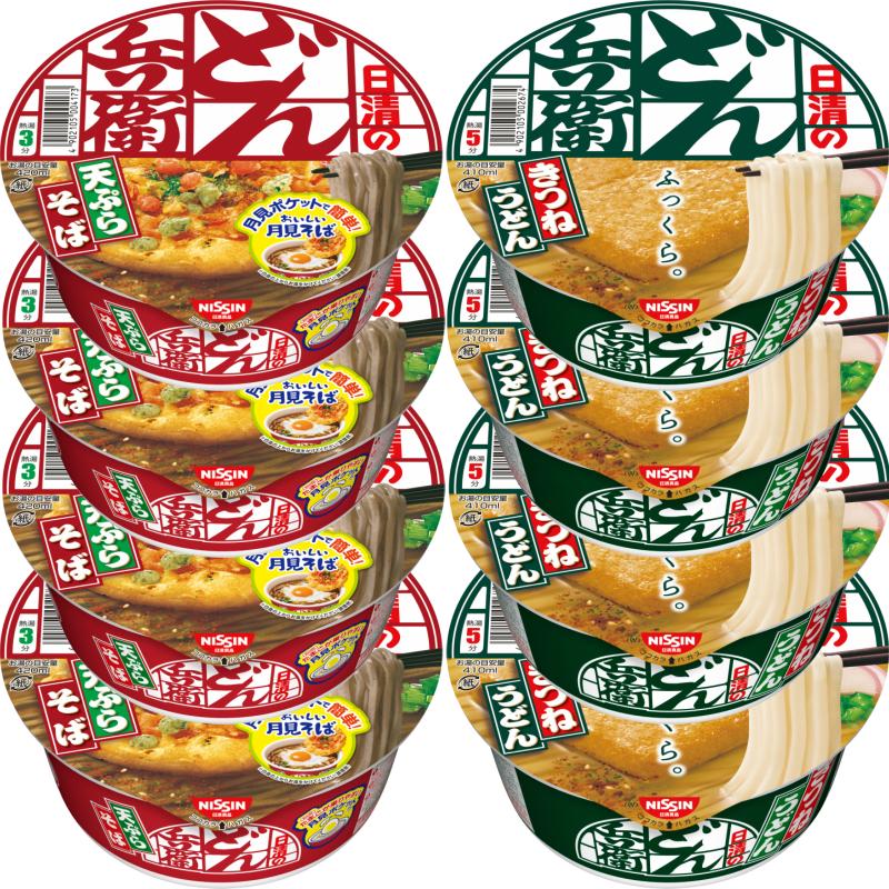 【大特価】【あす楽対応】【送料無料】【2ケース】 日清 どん兵衛 きつねうどん & 天ぷらそば 西 各12個 計24個セット