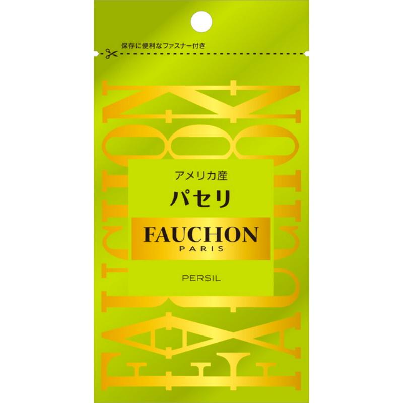 SB エスビー フォション 4g×10個 メーカー公式ショップ <セール&特集> パセリ 袋入