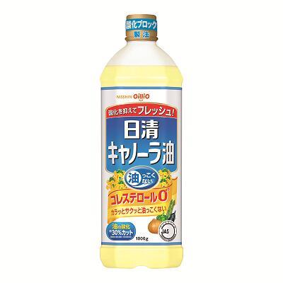 日清 最新アイテム 贈呈 キャノーラ サラダ油 1000g 8本