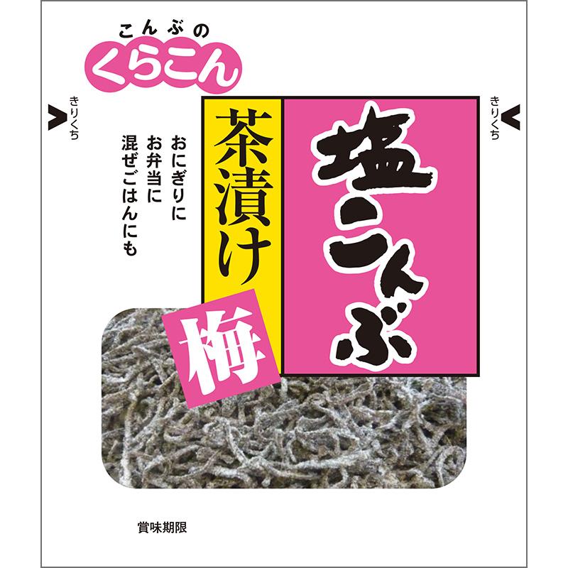 並行輸入品 くらこん 交換無料 茶漬け塩こんぶ 21g×20個 梅