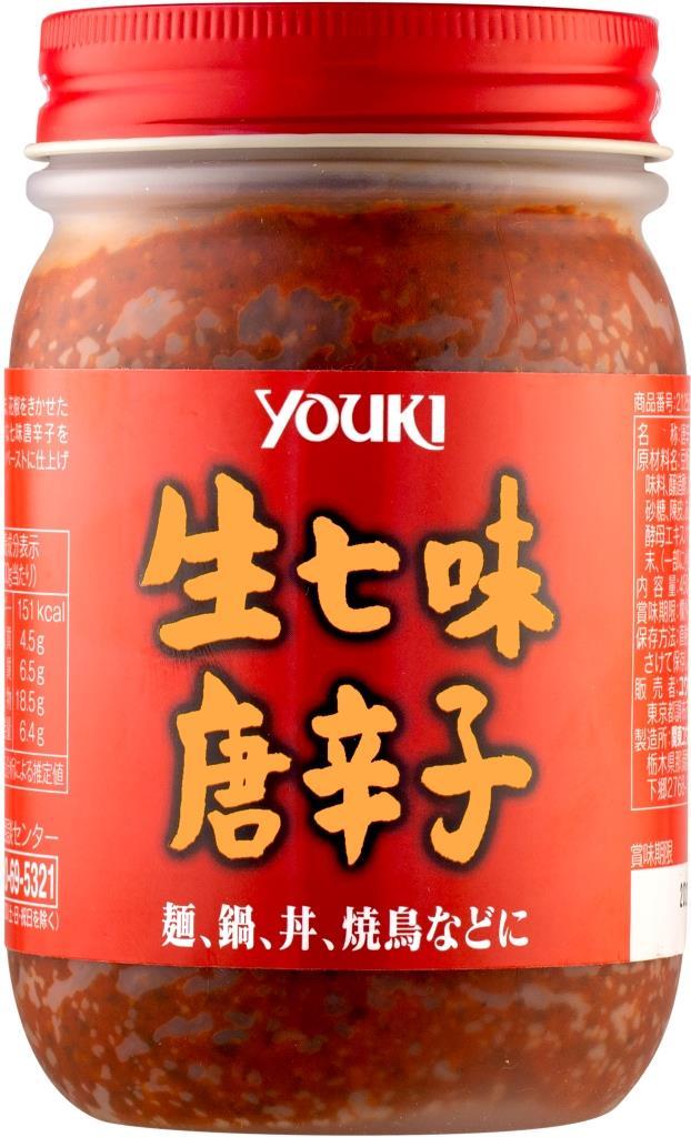 ユウキ 新品 好評受付中 調味料 素材 エスニック YOUKI ZTHWQ 12個 10%OFF 450g 生七味唐辛子