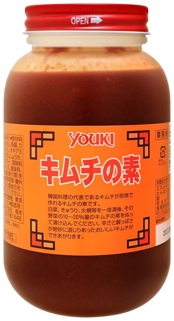 ユウキ 調味料 素材 エスニック YOUKI 1kg 大特価!! 未使用 12個 ZTHKQ 10%OFF キムチの素