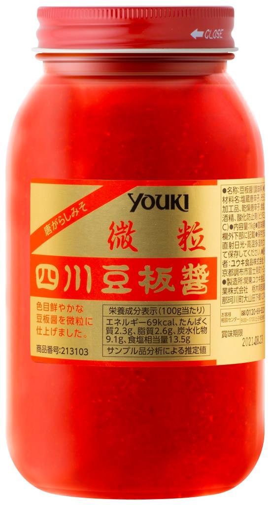 セール商品 ユウキ 調味料 素材 エスニック YOUKI 10%OFF ZTHCQ 微粒タイプ トウバンジャン 四川豆板醤 1kg ブランド買うならブランドオフ 12個