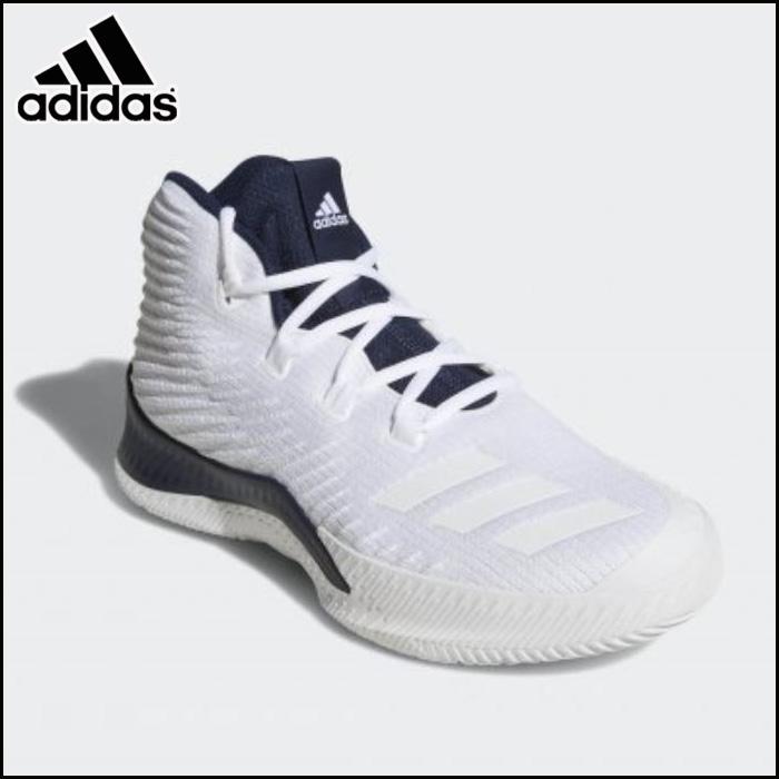adidas/アディダス バスケットボール バスケットシューズ [cq0825 SPG_DRIVE] バッシュ_部活/2018SS 【ネコポス不可能】