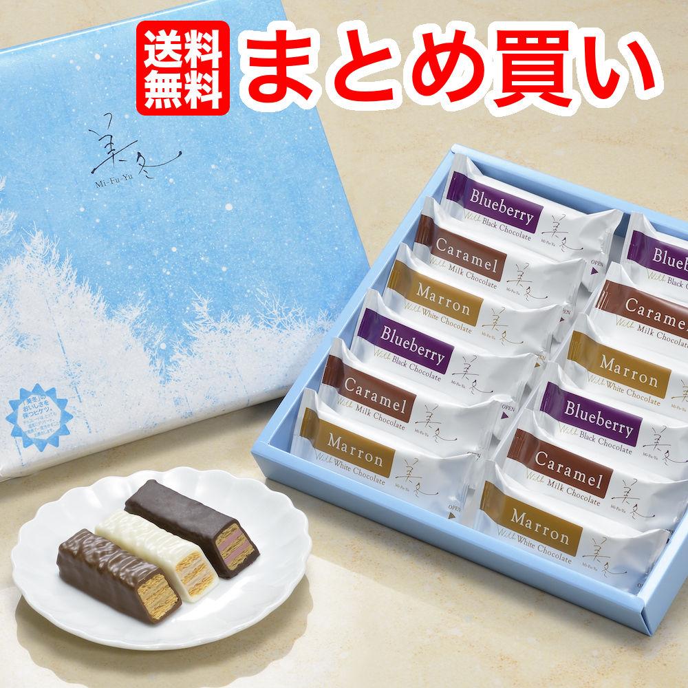 【送料無料】「白い恋人」で有名な石屋製菓が作る、ミルフィーユ「美冬」です★12個入り×8箱 【北海道土産】