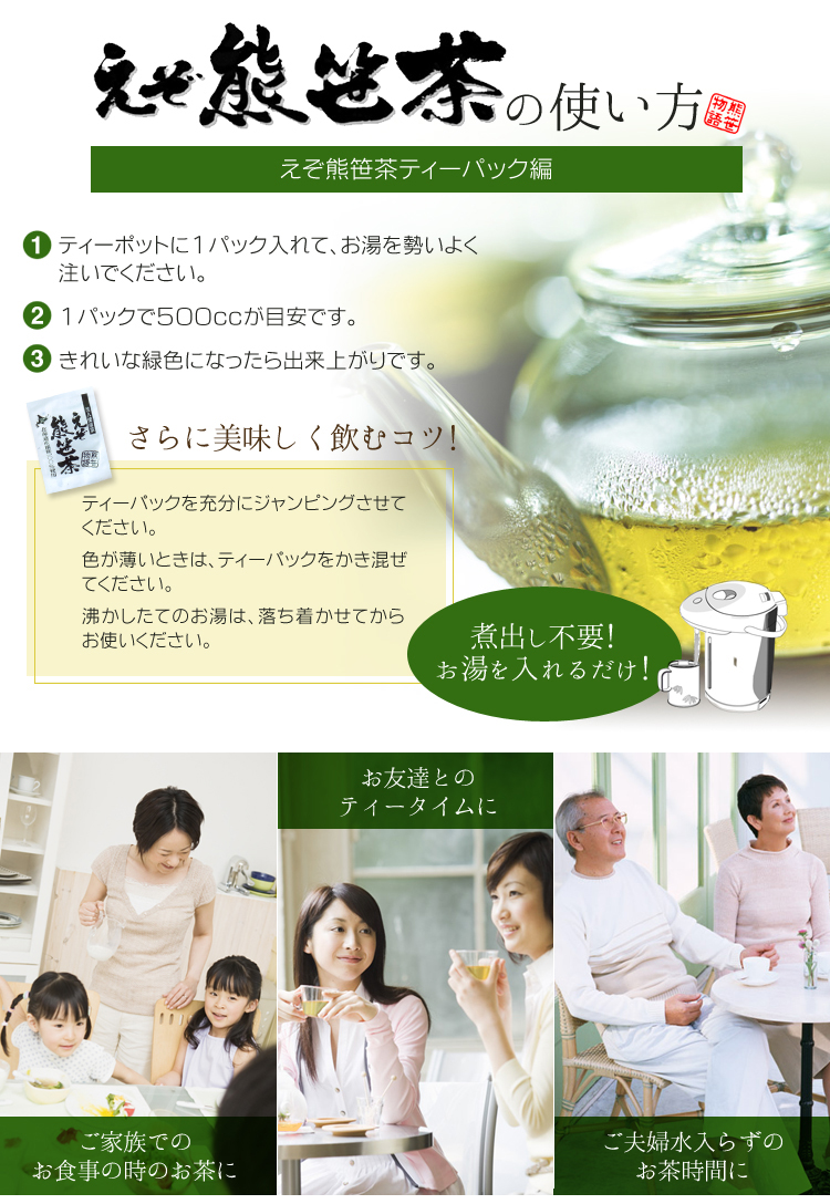 Just pour hot water! clear aim at the beautiful ♪ one month can't live forever tea firm which deals min (2 g x 64 packs): Winnie whispered, kumazasa, クマササ, bamboo / powder / kumazasa / set