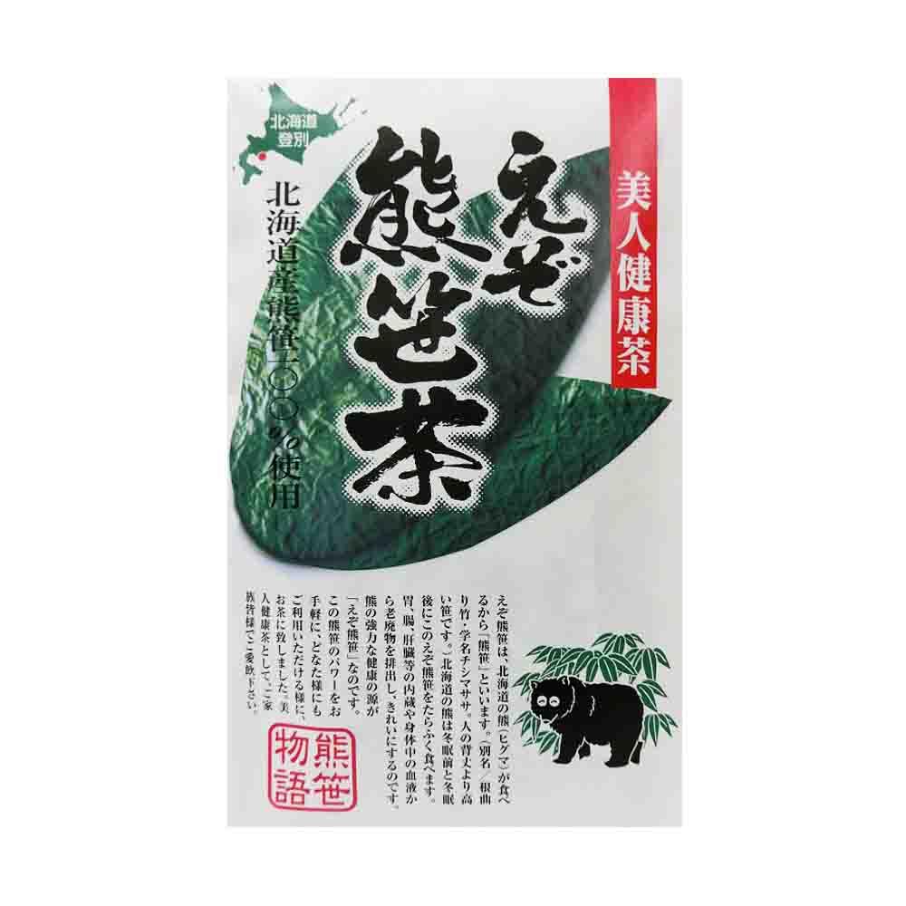 えぞ熊笹茶 2g×60パック 送料無料6回お届け定期コース  お茶 健康 美容 くまささ くまざさ 粉末 くま笹 クマ笹