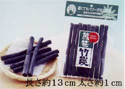 Live forever bamboo charcoal 10 pieces × 3 plump rice, and rice is a notch up