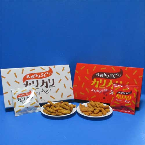 Sapporo Curry crackers crispy yet?? 1 shrimp & 1 total 2 Hokkaido limited edition