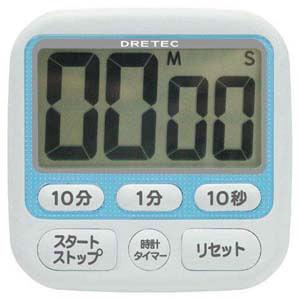【送料無料!】ドリテック 【メール便】時計付大画面タイマー T-140BL表示が見やすい!キッチンクロックとしても使えます!