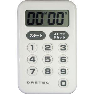 【送料無料!】ドリテック 【メール便】10キータイマー「シンプティ」 T-181WTシンプルで操作簡単な10キータイマー!