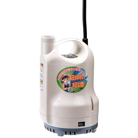 【送料無料!】工進 水中ポンプ ポンディ SM-525H高圧タイプ 清水用高圧水中ポンプ(50Hz用)