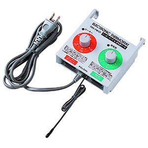 【送料無料!】電子温度調節器 FHA-PW10(ヒーター&換気扇サーモ)植物にやさしい