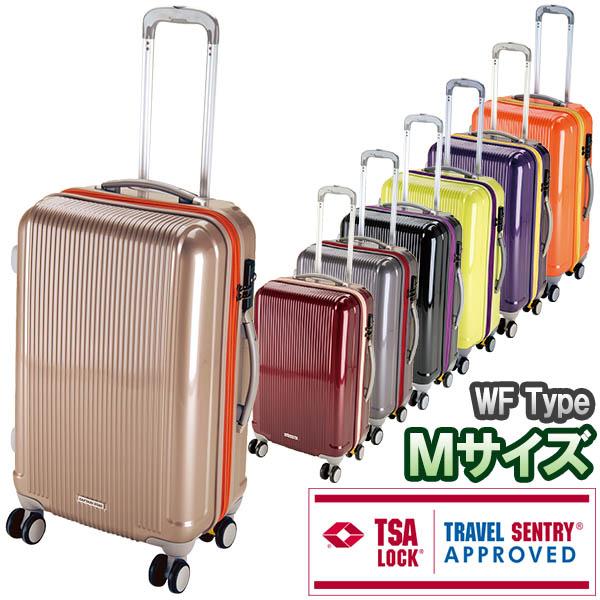 【送料無料!】グレル トラベルスーツケース(TSAロック付WFタイプ)<Mサイズ(約70~85L)>