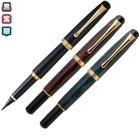 【文具館】呉竹 くれ竹万年毛筆 夢銀河 DAY140流麗な色のボディに、いたち毛の穂先の本格的な万年毛筆。