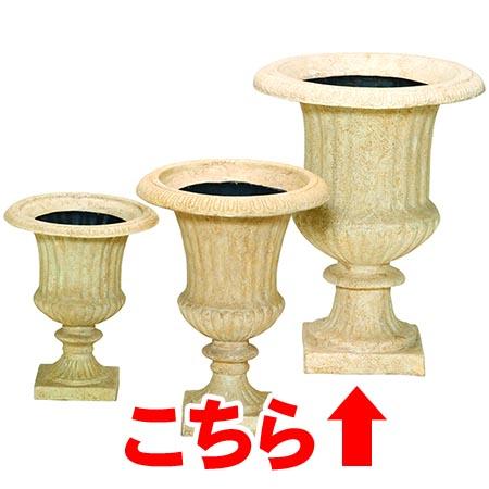 【送料無料!】大和プラスチック Aカップ 58型 アイボリー陶器の質感を再現した、高級感漂うフラワーカップ