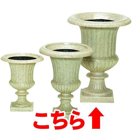 【送料無料!】大和プラスチック 御影Aカップ 58型 ミカゲ御影石の質感を再現した重厚感あるフラワーカップ