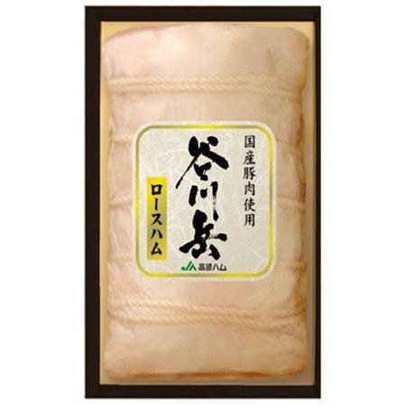 【!】JA高崎ハム 国産豚肉使用 谷川岳 谷川岳ロース600g TB-500語りつがれる味自慢