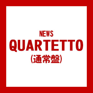 新発売 送料無料 CD NEWS QUARTETTO 通常盤 大処分セール JECN-440在庫限りの大放出 18%OFF 早い者勝ちです