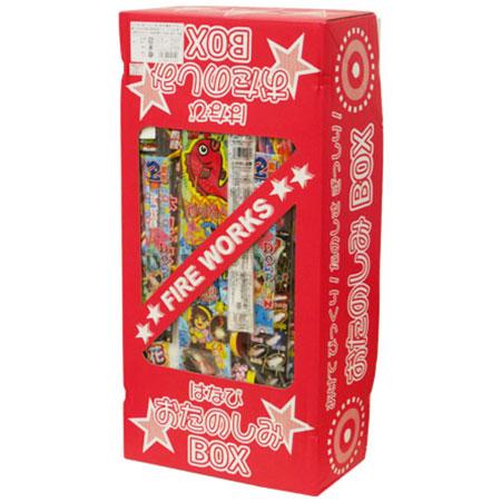 【送料無料!】オンダ おたのしみBOX 迫力のBOX花火セット!