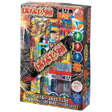 【送料無料!】稲垣屋 はなび箱 迫力のBOX花火セット!