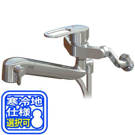 【送料無料!】LIXIL 壁付 浄水器内蔵水栓 RJF-865Y(N) ※寒冷地仕様あり※ レバーひとつでお湯の温度や流量を調節できるエコハンドル!