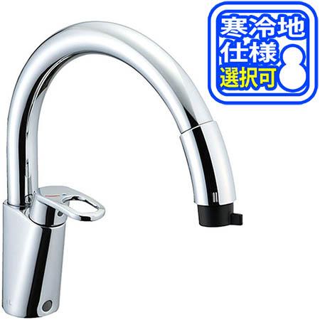 【送料無料!】LIXIL シングルレバー・ハンドシャワー付水栓 RSF-831Y(N) ※寒冷地仕様あり※ レバーひとつでお湯の温度や流量を調節できるエコハンドル!
