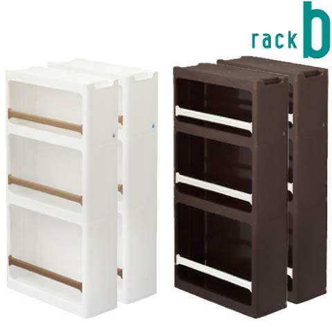 【送料無料!】サンカ ストランティー ラックBRB-0111 ×2入りお家のすきまをスッキリ、おしゃれに2個積み重ねて使用できます