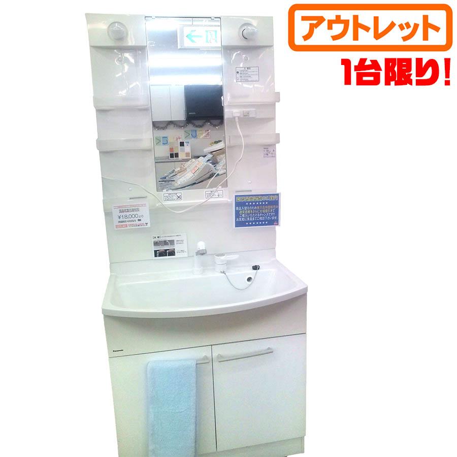 【送料無料!】【アウトレット】【1台限り!】パナソニック Mライン W750 1面鏡 GQM75KSCW+GQM75K1SMK軽くて割れにくい洗面ボールとコンパクト設計キャビネット。
