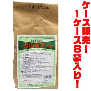 【送料無料!】保土谷UPL 殺虫剤 カルホス粉剤 3kg ×8入り土壌害虫の防除に