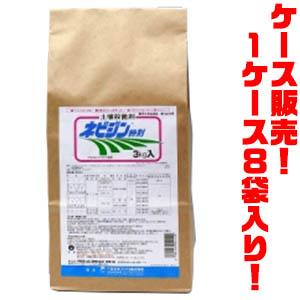 【送料無料!】三井化学アグロ 殺菌剤 ネビジン粉剤 3kg ×8入り土壌殺菌剤