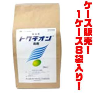 【送料無料!】アリスタライフサイエンス 殺虫剤 トクチオン粉剤 3kg ×8入り効果が長続き!