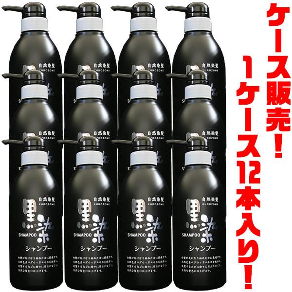 【送料無料!】黒ばら本舗 黒染シャンプーポンプ500ml ×12入り洗髪するたびに徐々に白髪を目立たなくし、自然な黒髪へ