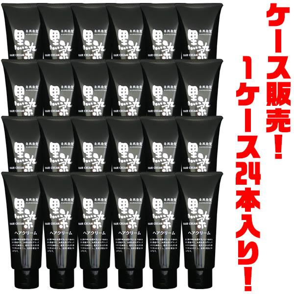 【送料無料!】黒ばら本舗 黒染ヘアクリーム150g ×24入り生え際や部分白髪を目立たなくするヘアクリームです。